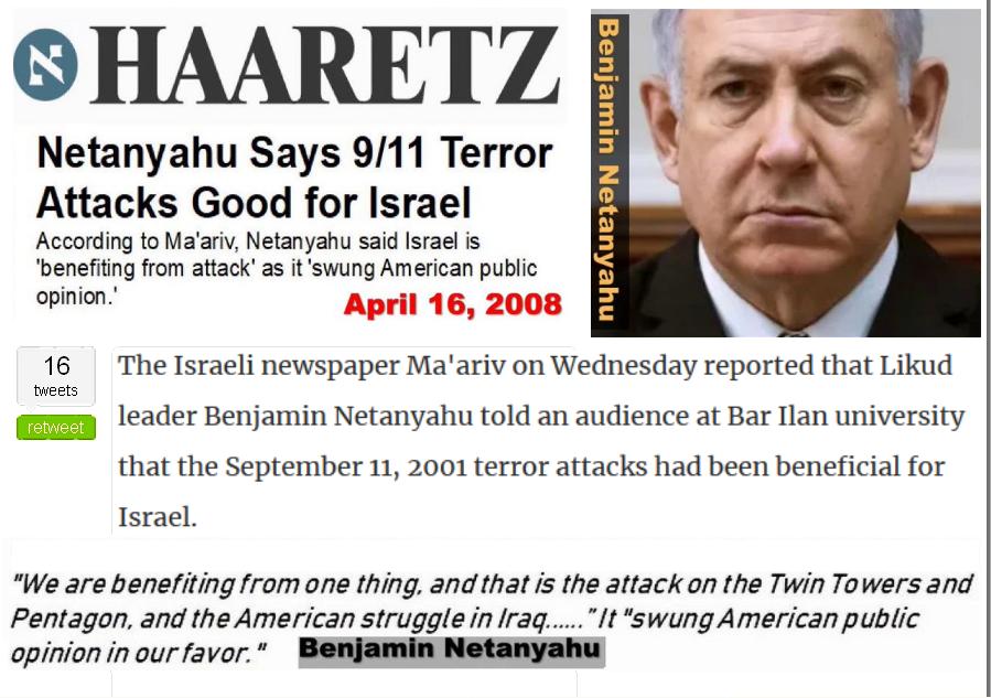 Netanyahu Says 911 Terror Attacks Good for Israel